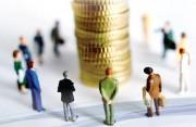 Chi phí công tác phí trong Doanh nghiệp! Hồ sơ đầy đủ có gì?