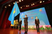 Kỷ niệm 20 năm thành lập Hội Doanh nhân trẻ thành phố Hải Phòng