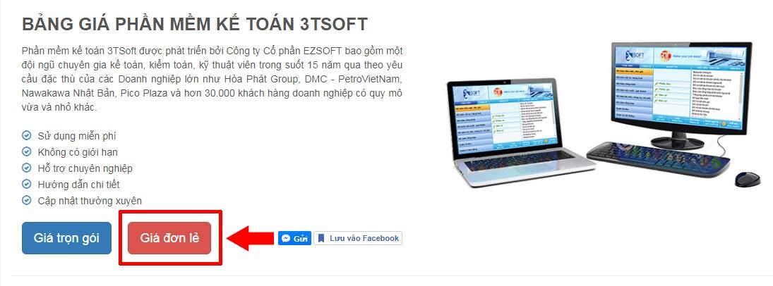 Sử dụng mã giảm giá khi mua phần mềm kế toán, bạn đã biết chưa